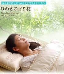 檜の香り枕